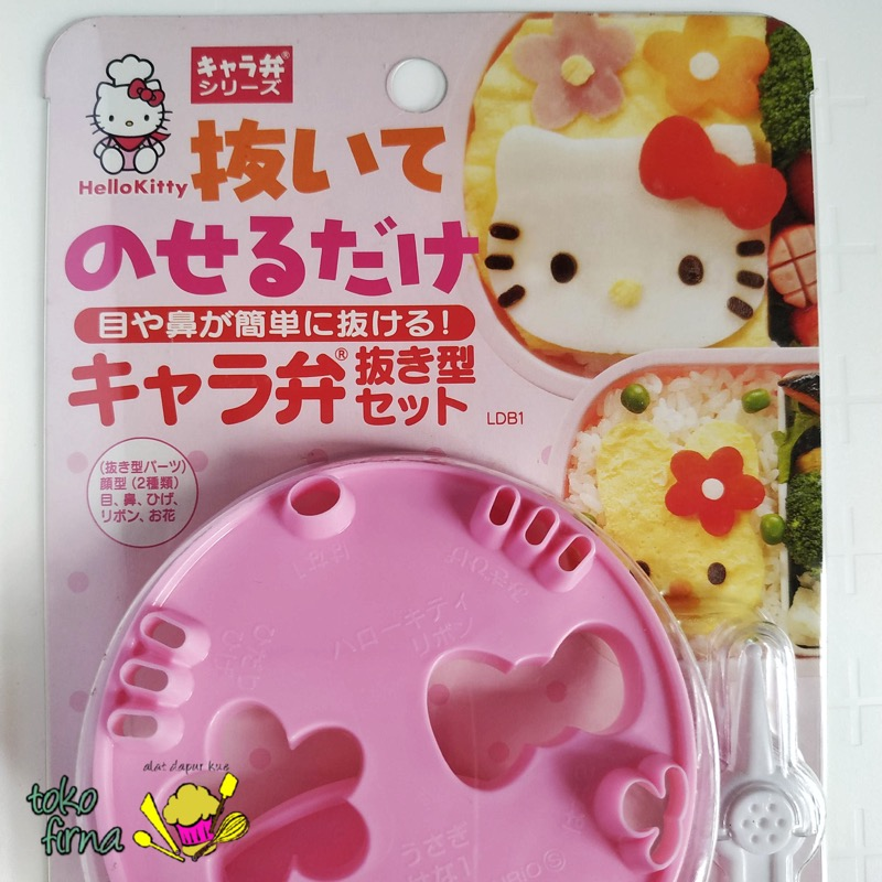 Bento Cutter HelloKitty dan My Melody dari Sanrio | Food Cutter