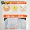 Cetakan Onigiri - Heart Star Bear - 03