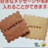 Cookie Cutter and Embosser Imprint Cookie Stamp
