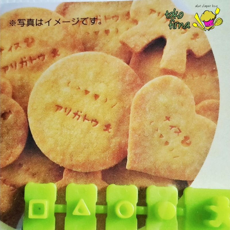 Cookie Stamp Imprint Alphabet Symbols