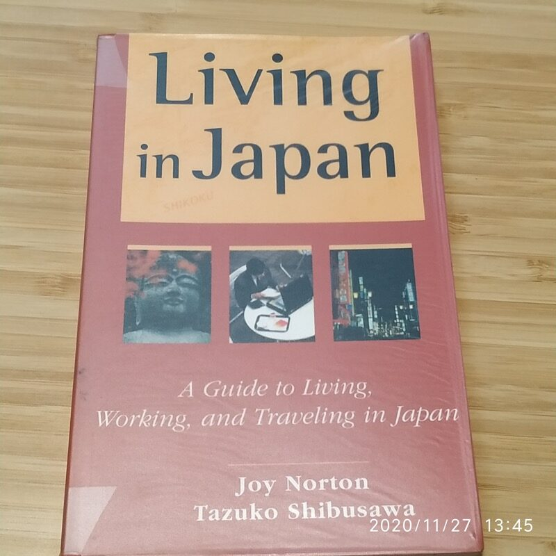 Living in Japan by Joy Norton and Tazuko Shibusawa