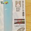 Wide Spatula made in Japan High Quality Good Design